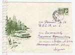 ХМК СССР 1969 г. 6287 СССР 1969 28.04 Автотуристы
