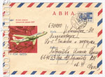ХМК СССР 1969 г. 6591 СССР 1969 08,09 АВИА. ТУ-104
