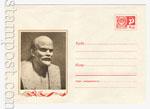 ХМК СССР 1969 г. 6700 СССР 1969 05.11 Скульптурный портрет В.И.Ленина