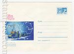 ХМК СССР 1969 г. 6784 СССР 1969 23.12 150 лет открытия Антарктиды. К полюсу относительной недоступности