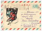 USSR Art Covers 1970 6825  1970 28.01 АВИА. Хоккеисты