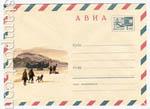 ХМК СССР 1970 г. 6871  1970 18.02 АВИА. Полярники с собакой, самолет