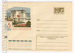 USSR Art Covers 1970 7026  1970 25.05 Севастополь. Диорама штурма Сапун-горы