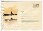 ХМК СССР 1970 г. 7033  1970 26.05 Ленинград. Петропавловская крепость