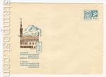 USSR Art Covers 1970 7069  1970 03.06 Конгресс финно-угроведов