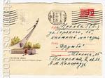 ХМК СССР 1970 г. 7084  1970 16.06 Тбилиси. ВДНХ
