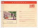 ХМК СССР 1970 г. 7100  1970 23.06 МЕСТНОЕ. Саратов. Проспект Ленина
