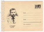 ХМК СССР 1970 г. 7124  1970 01.07 А.И.Куприн