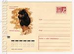 USSR Art Covers 1970 7148  1970 20.07 Черный медведь