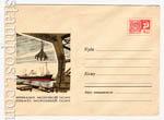 ХМК СССР 1970 г. 7168  1970 26.07 Измаил. Морской порт