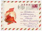 ХМК СССР 1970 г. 7217  1970 26.08 АВИА. Слава Октябрю! С праздником! Г. Комлев