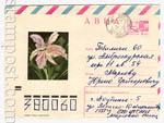 ХМК СССР 1970 г. 7237  1970 09.09 АВИА. Орхидея Каттлея. Б. Чмаров