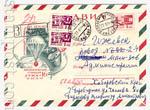 """ХМК СССР 1970 г. 7252 p  1970 24.09 АВИА. Станция """"Луна-16"""". Бум.0-1"""
