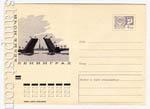 ХМК СССР 1970 г. 7302  1970 30.10 Ленинград. Белые ночи