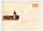 ХМК СССР 1970 г. 7066 СССР 1970 03.06 Симферополь. Железнодорожный вокзал