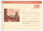USSR Art Covers 1970 7099 USSR 1970 23.06 Mecthoe. Moscow. Kremlin.