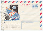 """USSR Art Covers 1970 7290 USSR 1970 20.10 Airmail. Automate station """"Luna-16"""""""