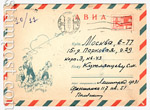 USSR Art Covers 1970 6958 USSR 1970 06.04 Airmail. Young  plain engineers.