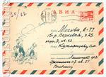 ХМК СССР 1970 г. 6958 СССР 1970 06.04 АВИА. Юные авиамоделисты