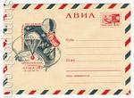 """ХМК СССР 1970 г. 7252 СССР 1970 24.09 АВИА. Станция """"Луна-16"""". Бум.0-1"""