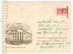 ХМК СССР 1970 г. 6936 СССР 1970 01.04 Йоикар-Ола. Муздрамтеатр. Продано