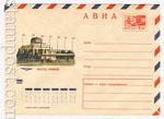USSR Art Covers 1970 7243 СССР 1970 17.09 АВИА. Волгоград. Аэровокзал