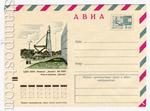 """ХМК СССР 1971 - 1980 г. 8103 СССР 1972 10.08 АВИА. ВДНХ. Павильон """"Космос"""""""