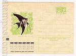 ХМК СССР 1971 - 1980 г. 7779 СССР 1971 23.08 Аквариумные рыбы. Скалярии