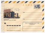 ХМК СССР 1971 - 1980 г. 8827 СССР 1973 28.03 АВИА. Ростов-на-Дону. Драмтеатр им. Горького
