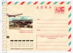 ХМК СССР 1971 - 1980 г. 9176 СССР 1973 05.09 АВИА. Симферополь. Аэропорт