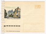ХМК СССР 1971 - 1980 г. 10812 СССР 1975 24.09 Ленинград. Адмиралтейская набережная