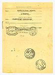 """Закрытые письма/1941 - 1945 гг. 17  1944 Извещение. <a href=""""http://stampost.com/img/Izveshenie-2.jpg"""">Наружная сторона</a>"""