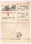 Закрытые письма/1941 - 1945 гг. 3 СССР 1943 Воины Красной Армии!..