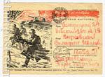 Почтовые карточки 1941 - 1945 гг. 9 СССР 1944 Пехота, танки