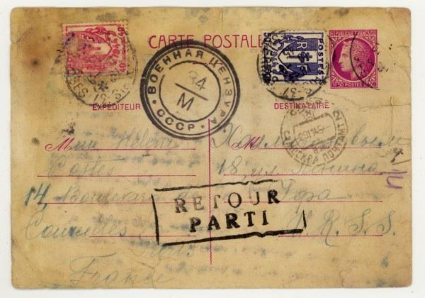 10 Почтовые карточки  1945 Возвратная часть почтовой карточки - По кат. Ивер № 399 с дополнит марками №№ 672 и 673 из Парижа-9 окт 1945г через Москву-29 дек 1945г в Уфу-16 дек 1945г и обратно. Просмотренно военн цензурой № 34