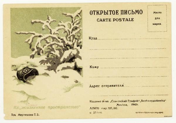 """11 Почтовые карточки  1942 Их,"""" жизненное пространство"""""""