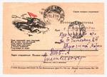 Почтовые карточки 1941 - 1945 гг. 6 СССР 1944 Танк советский - друг стальной