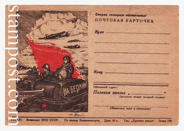 15 Postal cards