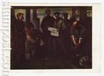 Postal cards/1941 - 1945 18