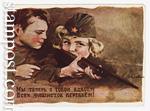 Postal cards/1941 - 1945 19