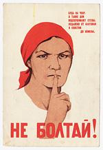 Postal cards/1941 - 1945 21