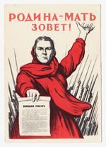 Postal cards/1941 - 1945 3