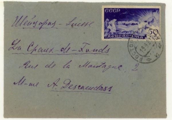 8 Почтовые отправления  1937г