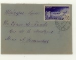 Postage/30-е года 8  1937г