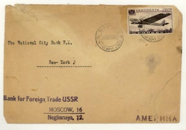 10 Почтовые отправления СССР 1938
