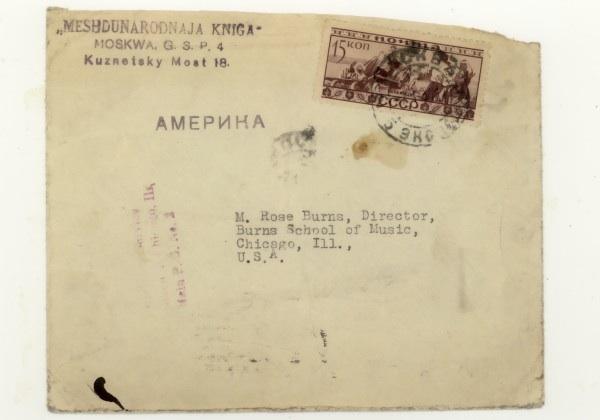 11 Почтовые отправления СССР 1934