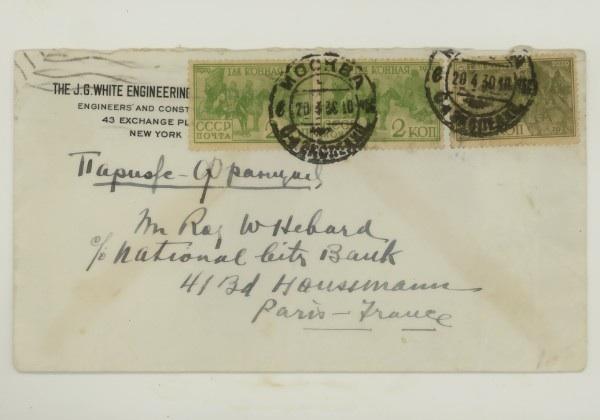 12 Почтовые отправления СССР 1930