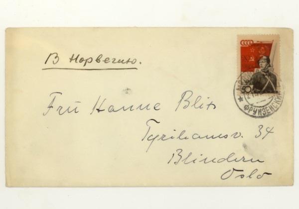 13 Почтовые отправления СССР 1938