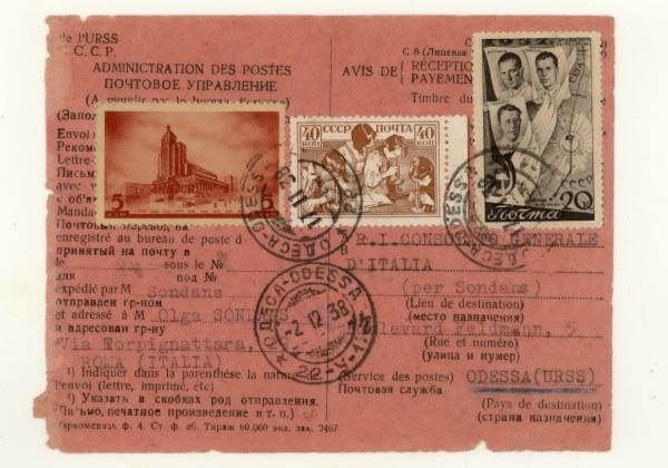14 Почтовые отправления СССР 1938