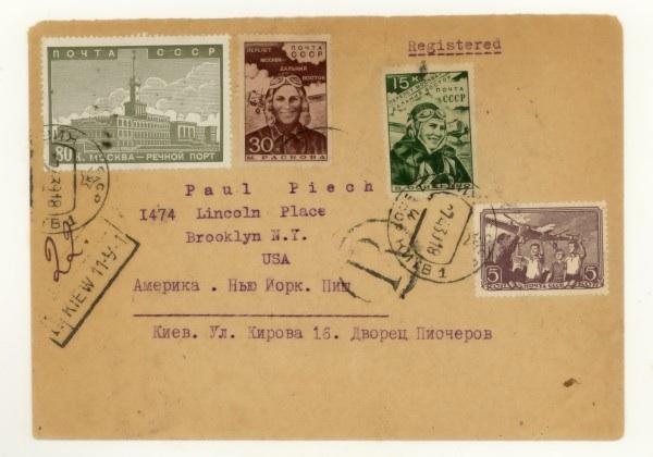 16 Почтовые отправления СССР 1939